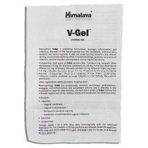 V-Gel Information Sheet1