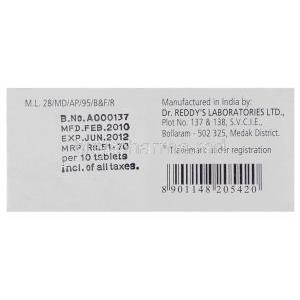 Morease, Generic Colospa Mebeverine 135 mg Tablet Manufacturer info