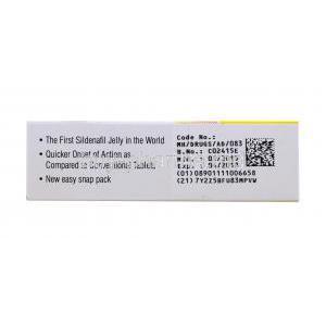 plaquenil 200mg greece price
