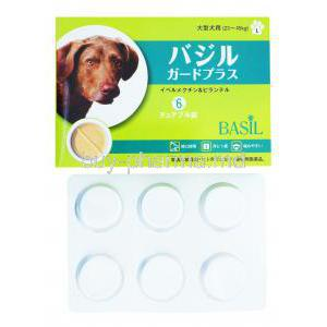 Basil Gard Plus Chewable for Dogs