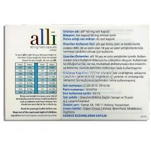 Alli 60 mg box information