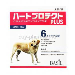 Heart Protect Plus Chewable For Dogs