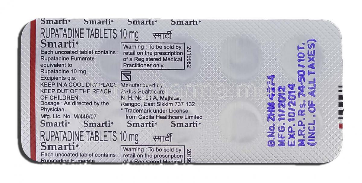 Buy Cheap Rupatadine Generic Ralif Rupafin Online