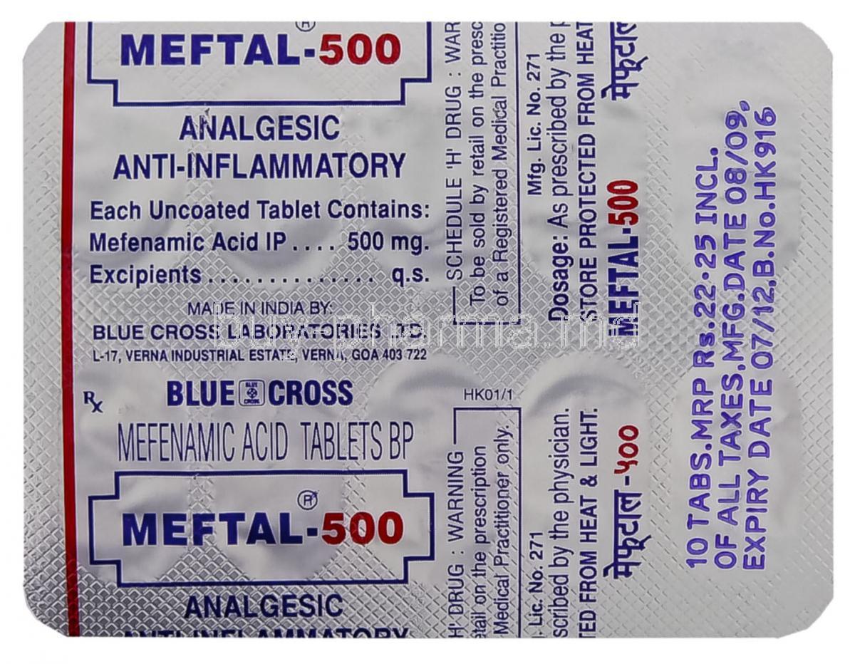 Purchase Mefenamic acid On The Internet
